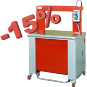 Акция на автоматическую стреппинг машину TP-702