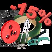 Набор для обвязки ПЭТ лентой со скидкой 15%