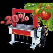 Автоматическая стреппинг машина TP-601D со скидкой 20%