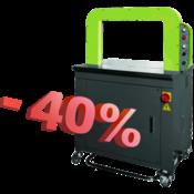 Обвязочный стреппинг автомат EXS-125 cо скидкой 40%!
