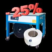 Снижение цены на стреппинг-машину - 25%