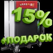 Стреппинг-машина для обвязки паллет W-72YO со скидкой 15% + Подарок