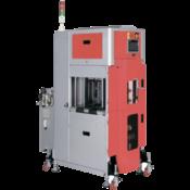 Автоматическая машина для упаковки печатных СМИ TP-702MGZ
