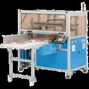Автоматическая бандажная машина с разделительной системой ATS US-2000CSW