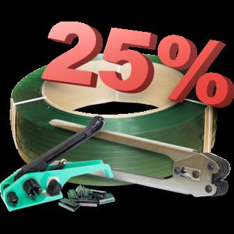 Набор для обвязки ПЭТ лентой со скидкой 25%