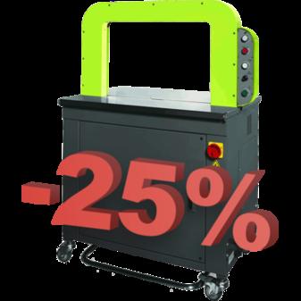 Автоматическая стреппинг машина EXS – 125 со скидкой 25%