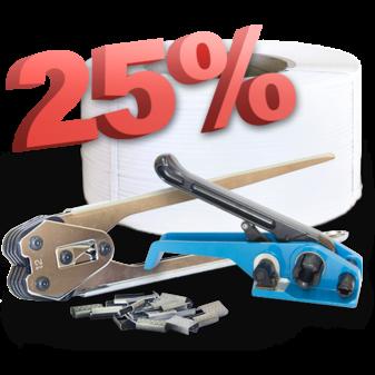 Набор для обвязки ПП лентой со скидкой 25%. Купить ручной стреппинг инструмент